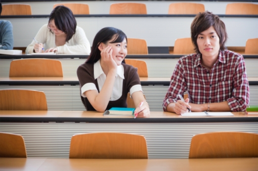 Asian college students